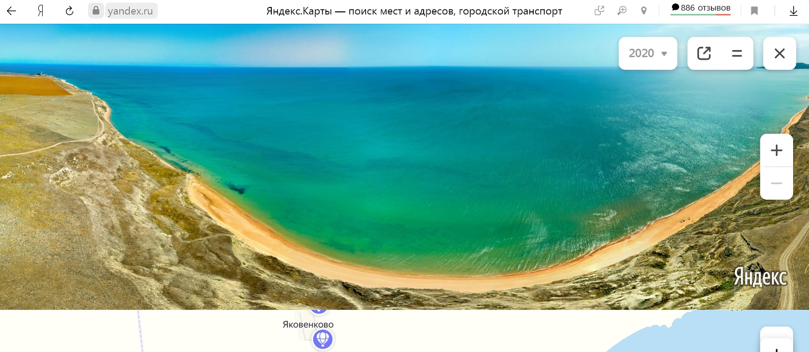 kerch bleck sea