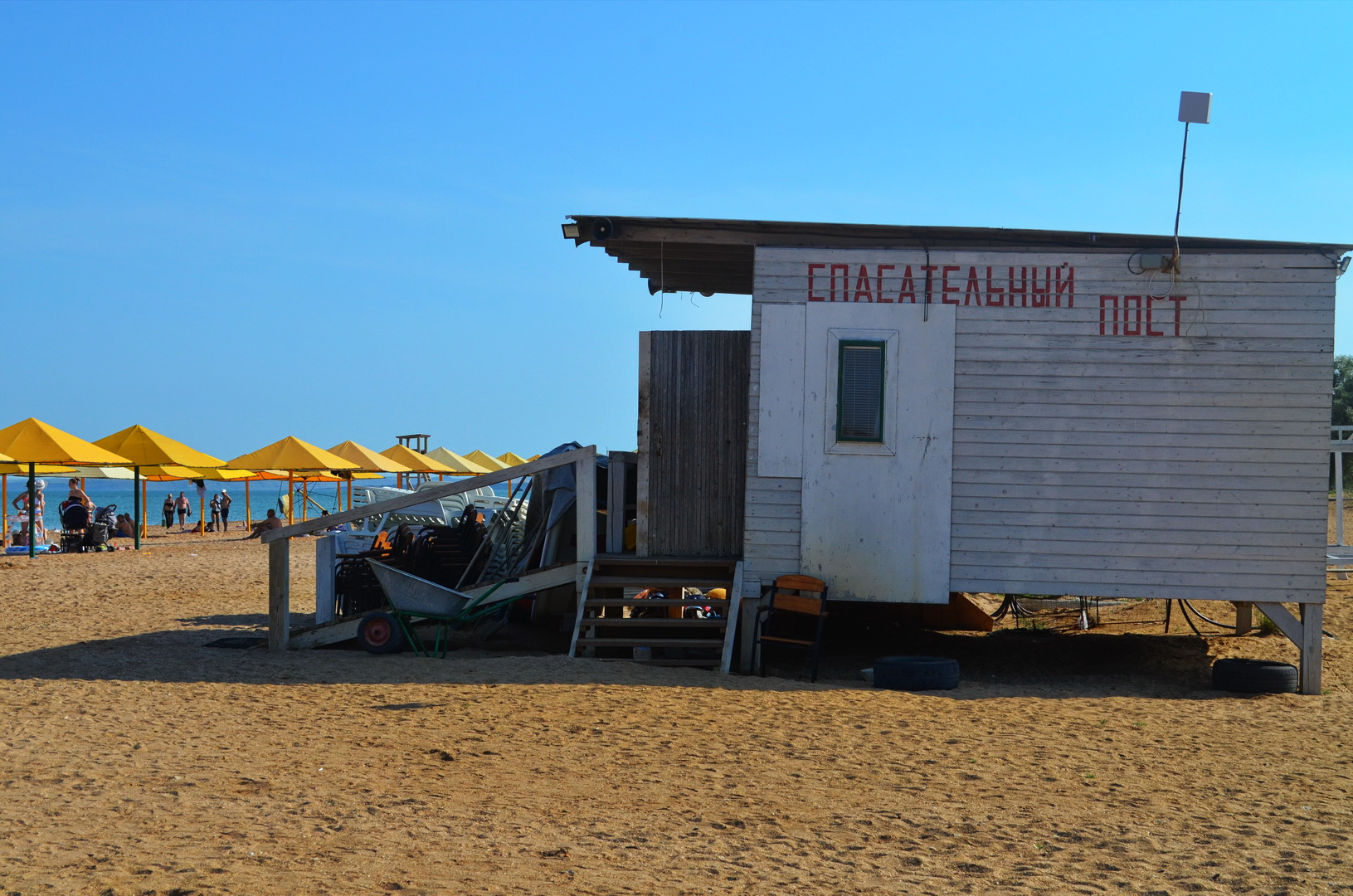 kerch city beach 6