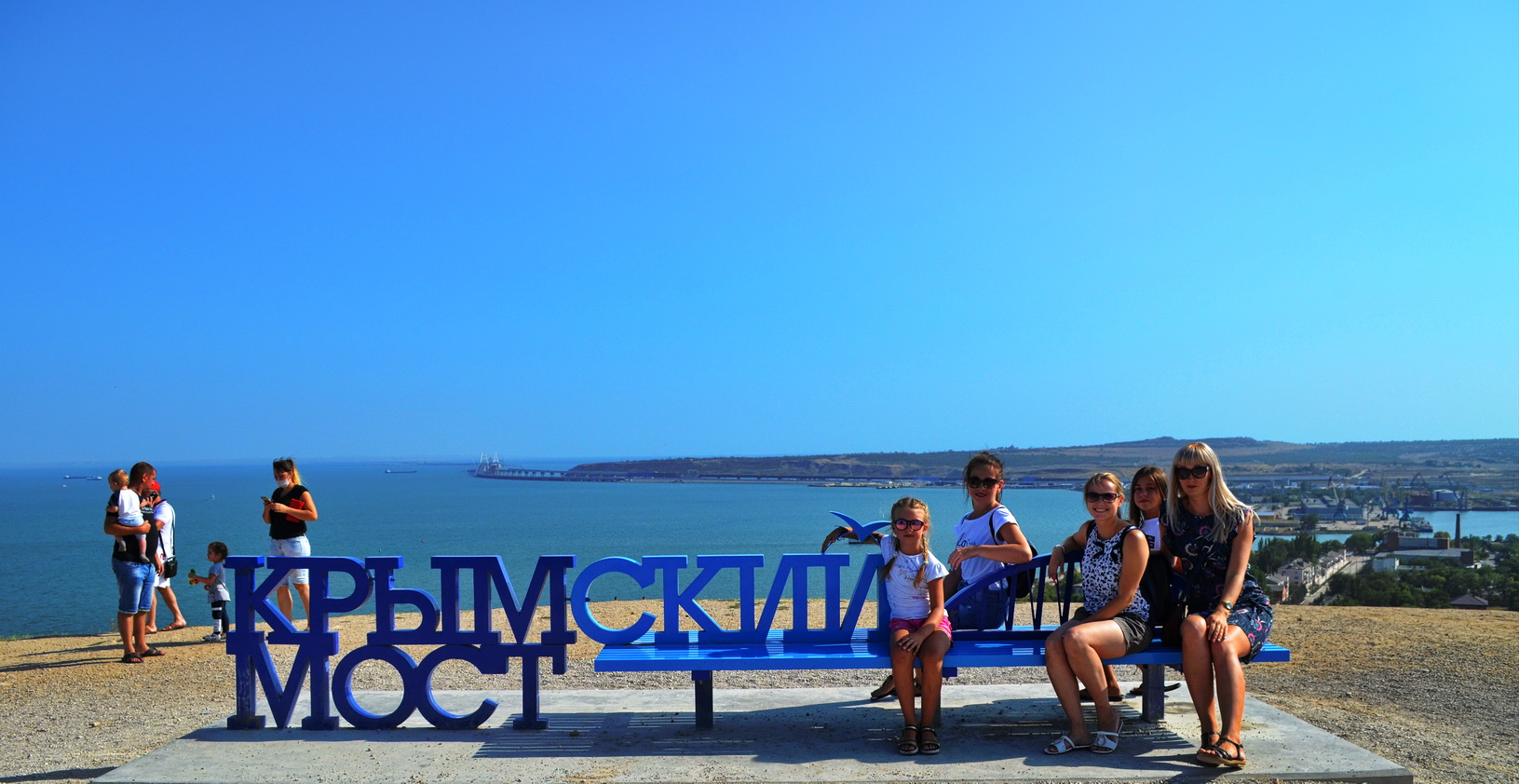 crimean bridge mitridat 1