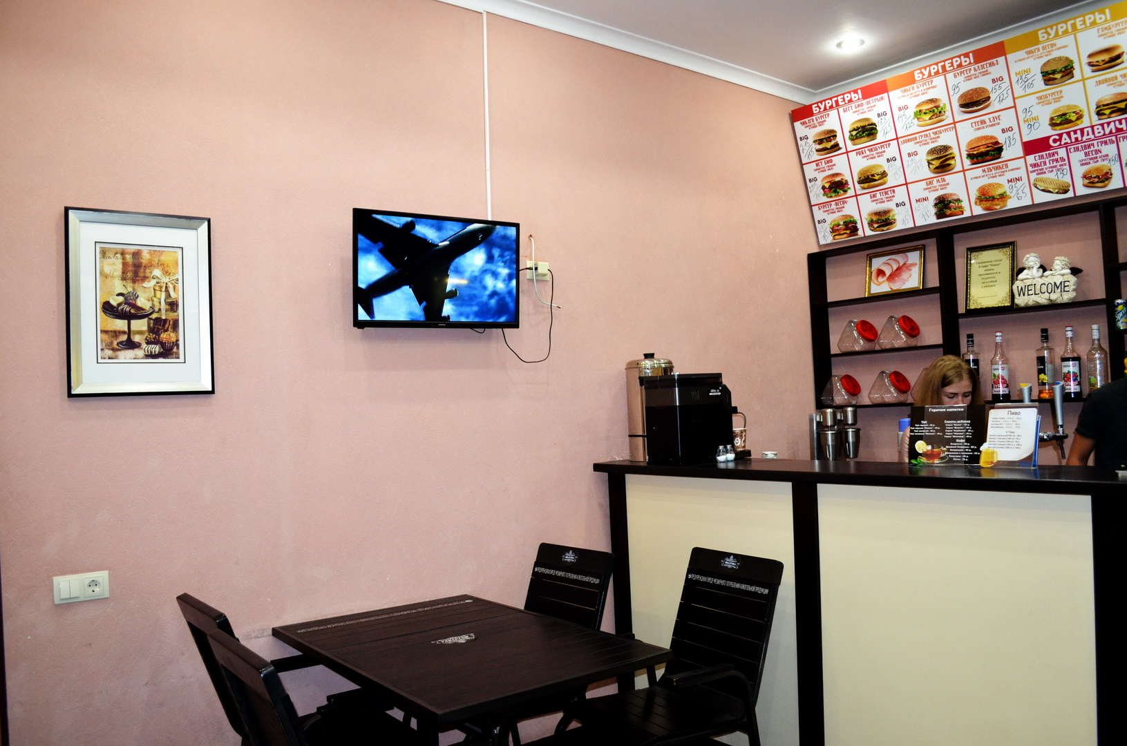kerch website cafe bacon2