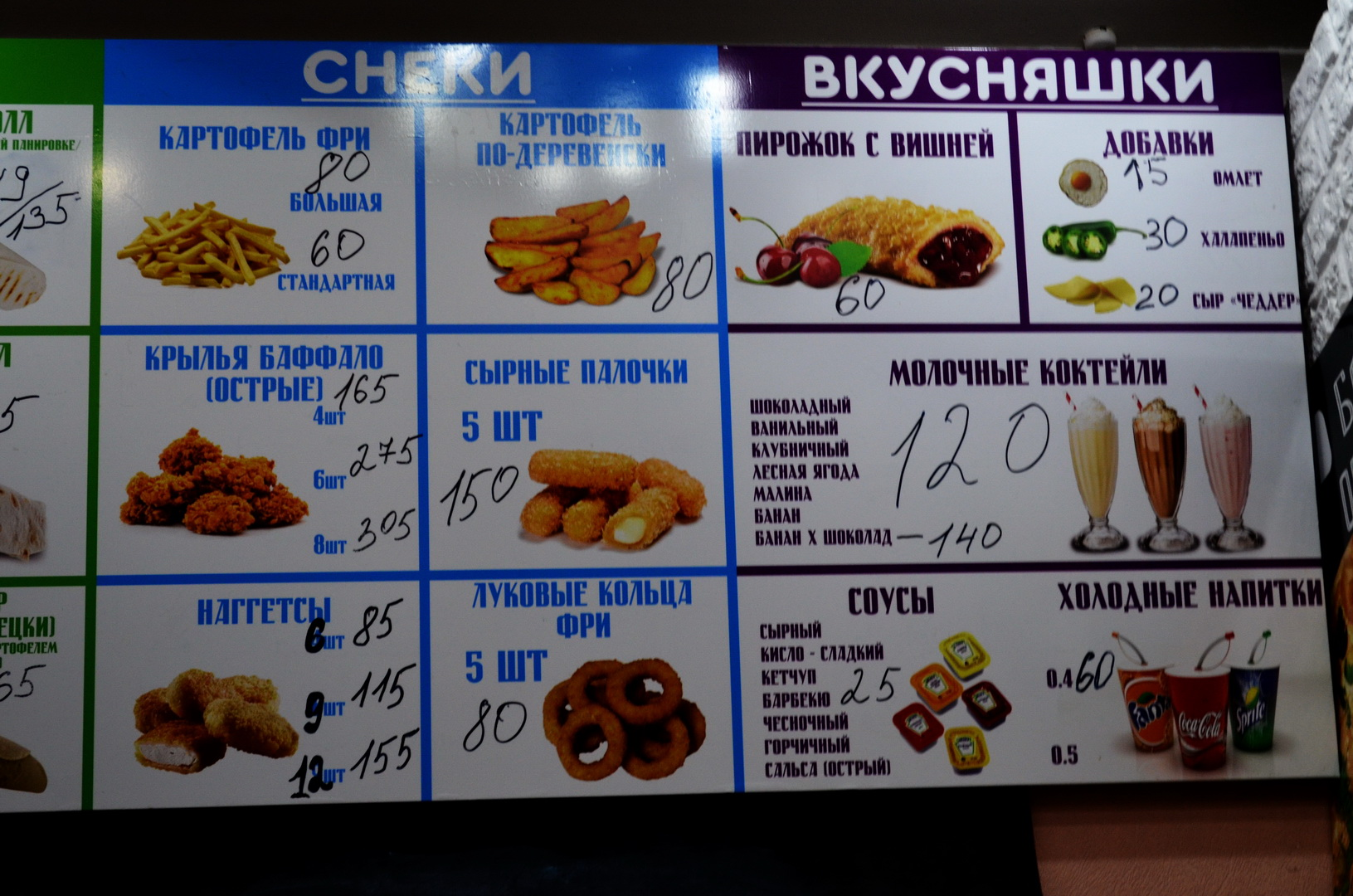 kerch website cafe bacon5
