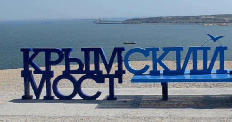 kerch website crimean bridge