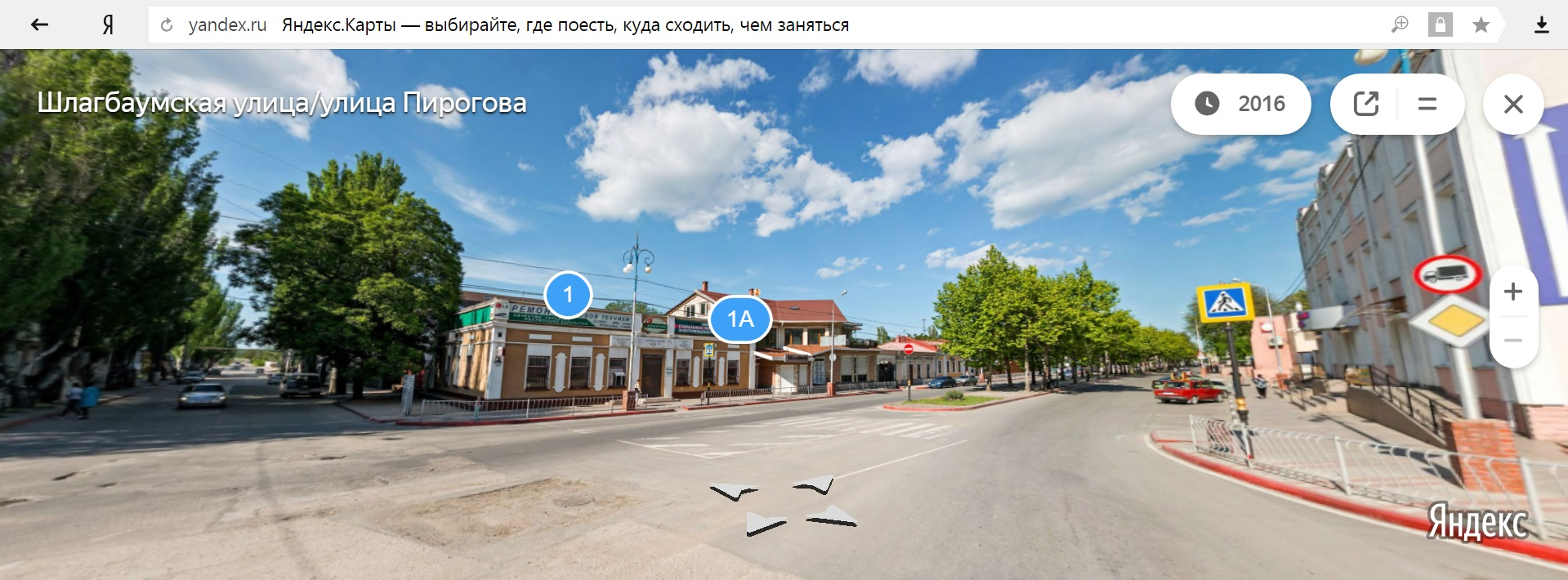 kerch website pirogova street